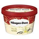 【21%OFF】ハーゲンダッツ ミニカップ バニラアイス 6個
