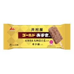 【アイスクリーム】【アイス】井村屋 ゴールドあずきバー 20本