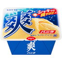 ロッテ 爽 バニラ 18個【アイス専用梱包】