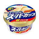 明治 エッセルスーパーカップ 超バニラ 24個【アイス専用梱包】
