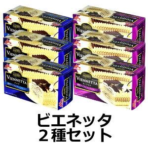 ビエネッタ2種セット(バニラ3箱・ティラミス3箱)