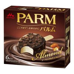【アイスクリーム】【アイス】【パルム】森永 PARMアーモンド&チョコレート 6箱