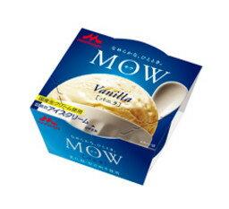 【アイスクリーム】【アイス】【プレミアム】森永 MOW(モウ) バニラ 18個