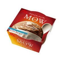 【アイスクリーム】【アイス】【生チョコ】【モウ】森永 MOW(モウ) 生チョコ仕立て 18個