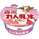 森永 れん乳氷いちご カップ 18個