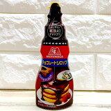 森永製菓チョコレートシロップ200g