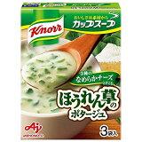 味の素「クノールカップスープ」チーズ仕立てのほうれん草のポタージュ(3袋入)
