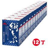 森永 絹とうふ【12個】常温保存 絹ごし 絹豆腐