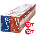 あす楽 森永 絹とうふ&絹とうふしっかり【各12個】セット 森永豆腐