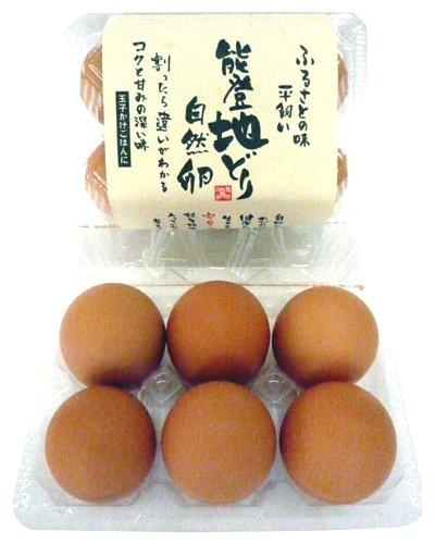 サンライフ 能登鳥の里 能登地どり自然卵 6個入  1パック
