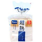 【バラ売】パスコ 超熟食パン 5枚スライス
