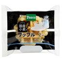 【国産小麦】パスコ  国産小麦のワッフル 2個入X10袋