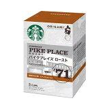 スターバックスオリガミパーソナルドリップコーヒーパイクプレイスロースト45g(9g×5袋)【チュロス用】