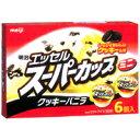 【20%OFF】明治 エッセル スーパーカップ クッキーバニラ 8箱