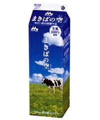 【牛乳】【バラ売】 森永 まきばの空1000ml 1本