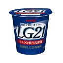 【10%OFF】明治 プロビオヨーグルトLG21 112g 24個