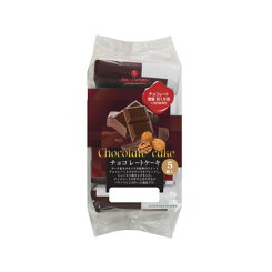 サンラヴィアンチョコレートケーキ5P10個入