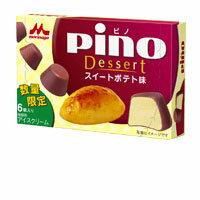 【20%OFF】ピノ スイートポテト味 24個入