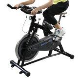 エアロバイク【脈拍センサー付】スピンバイク ライフギア YSB-27973C ヤマトヒューマン【エクササイズバイク】【フィットネスバイク】【健康器具】