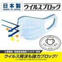マスク 日本製 エリエール ハイパーブロックマスク ウイルスブロック 30枚入り3箱 ふつうサイズ 介護雑貨・生活支援用品 【大王製紙】 【37005】 【普通 使い捨て】 2