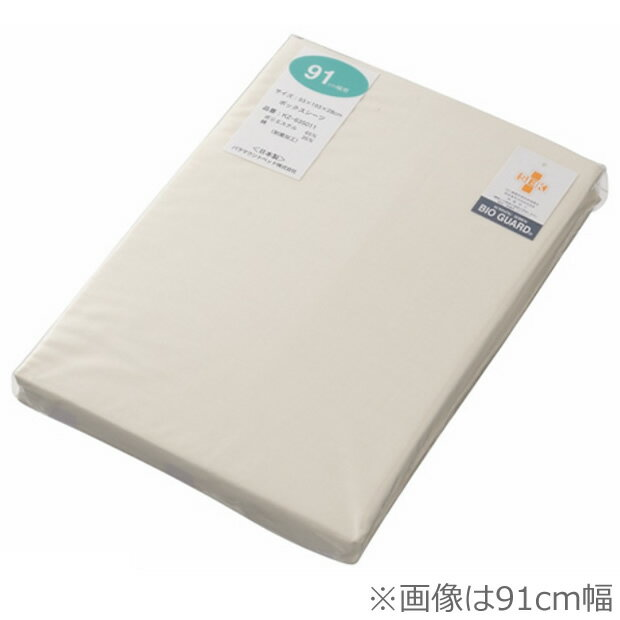 kenkul  라쿠텐 일본: 보호자 침대 시트 파라마운트 침대 박스 ...