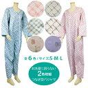(同梱不可)打合せパジャマ(婦人) ピンク系 M 38648-01