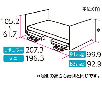 楽匠Z・3モーション(3モーター機能)・木製ボード(ハイタイプ)・サイズ
