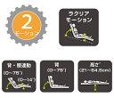 介護ベッド 楽匠Z 2モーション(2モーター機能)・木製ボード(ハイタイプ)・6点セット 【パラマウントベッド】【介護用ベッド】【KQ-7233 KQ-7223 KQ-7213 KQ-7203】 【送料無料】 3