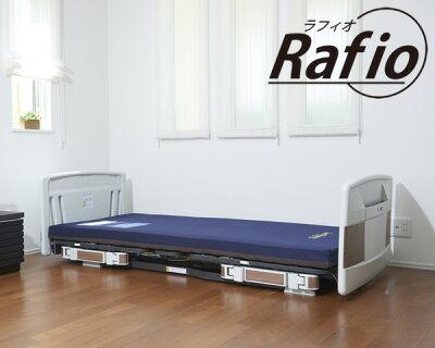 ポジショニングベッド・超低床電動リクライニングベッド