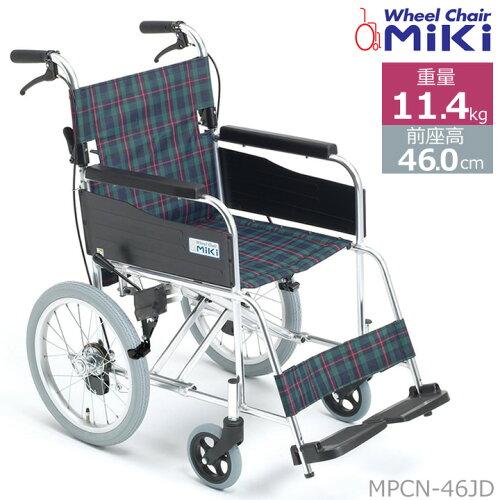 車椅子 車いす 介助式車椅子 ミキ MPCN-46JD アルミ製車いす 【アルミ製車...