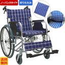 車椅子 車いす 【ノーパンクタイヤ】 【送料無料】 【軽量】 【折り畳み】 アルミ製車いす/自走式車椅子 車イス CUYFWC-980 (CUYFWC-980B