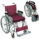 車椅子(車いす) アルミ製車いす 【幸和製作所】 【S-15】 【送料無料】 【敬老の日】 【プレゼント】