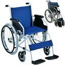 車椅子(車いす) テイコブ標準型車いす 【幸和製作所】 【B-09】 【送料無料】 【敬老の日】 【プレゼント】