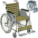 車椅子(車いす) ハンドブレーキ付きアルミ製車いす(背折れタイプ) 【幸和製作所】 【B-31】 【送料無料】 【敬老の日】 【プレゼント】
