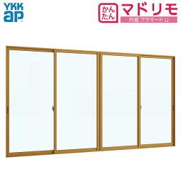二重窓 プラマードU 4枚建 引違い窓 単板ガラス(W2225〜2500 H1801〜2200mm)内窓 YKK 引違い窓 サッシ リフォーム DIY