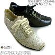 送料無料 エンゾーモルティーニ Enzo Molteni 4011 レディース ベージュ 22.50cm-24.0m 3E レースアップカジュアルシューズ 日本製 【人気の履きやすい靴 歩きやすい靴】