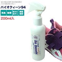 http://image.rakuten.co.jp/kenkyaku/cabinet/goods/imgrc0065376729.jpg