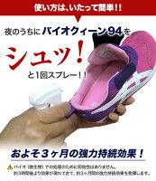 http://image.rakuten.co.jp/kenkyaku/cabinet/goods/imgrc0065376730.gif