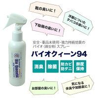 http://image.rakuten.co.jp/kenkyaku/cabinet/goods/imgrc0065376731.gif