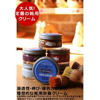 M. MOWBRAY M... モゥブレィ, shoe cream jar 50 ml