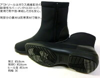 madrasWalkマドラスウォークMWL2072ゴアテックスフットウェア24.0cm3Eブラック黒完全防水透湿機能防滑GORE-TEX雨雪【ブーツ】