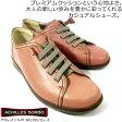 送料無料 アキレスソルボ SRL091 カジュアルシューズ ACHILLES SORBO SRL0910 ローズ 23.0cm-24.0cm 3E レディース フラットソール 疲れない靴 痛くない靴 衝撃吸収 圧力分散