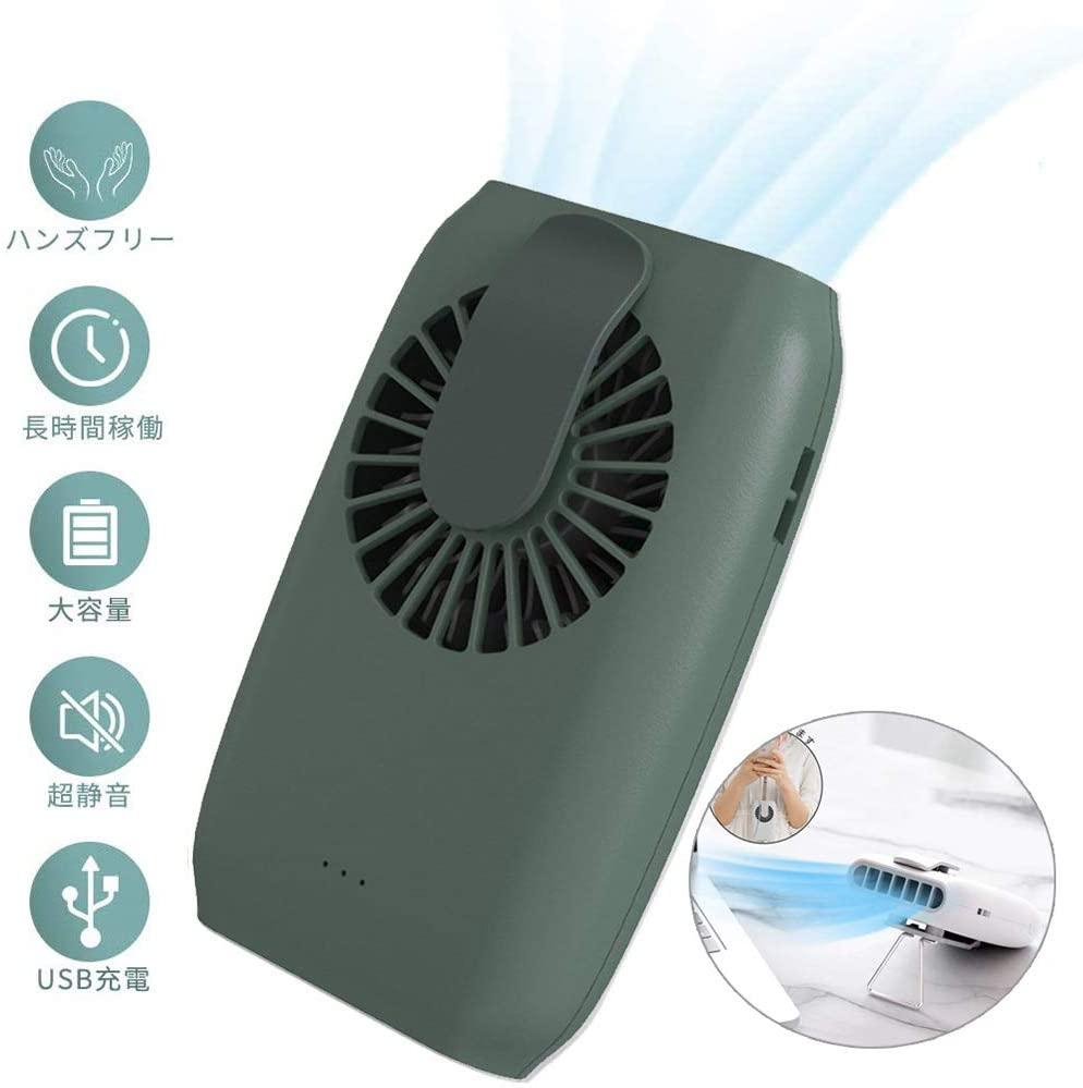 首掛け扇風機 2020 腰ベルト扇風機 ハンディファン 扇風機 首掛け ハンズフリー 扇風機 ベルトファン 2000mAh USB充電式 静音扇風機 手持ち型 小型 手首につける ミニファン ミニ扇風機 3段階風力調節 スタンド 卓上型 熱中症 暑さ対策