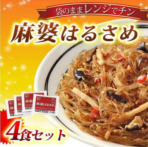 麺類, 春雨 170g4 ()