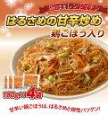 【単品】はるさめの甘辛炒め 鶏ごぼう入り 4食セット(夜食/お子様/1...
