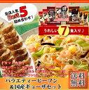 数量限定!!当店人気BEST5のビーフンと、国産ジューシー餃子がセットになりました!【送料無料】...