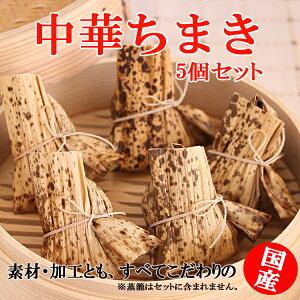 ケンミン食品の創業者・高村健民が、故郷・台湾のおばあちゃんの味を懐かしみ作った昭和の人気...