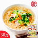 即席汁ビーフン【常温商品】(81g×30袋)(お弁当/万国料...