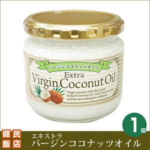 ケンミン食品エキストラバージンココナッツオイルはフィリピンのミンダナオ島で栽培されたココ...