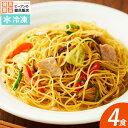 焼ビーフン【単品】中華風カレー味にリニューアル!!食欲をそそる味。調理カレービー